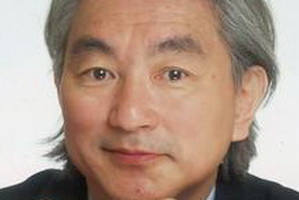 Michio Kaku - Science and Technology Speakers