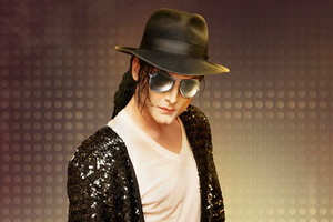 The King of Pop - Corporate Cover Bands / Performers / Acts